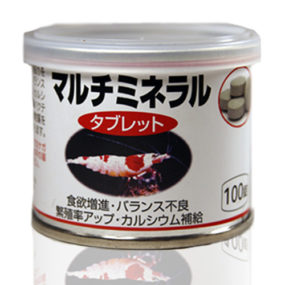 Multifunction Mineral Tabs for Shrimp