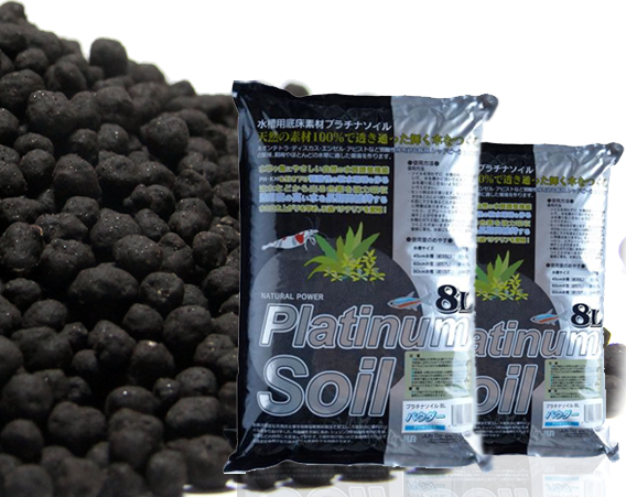 Platinum Soil best substrate