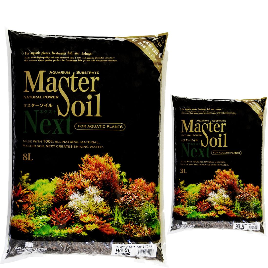 Master Soil