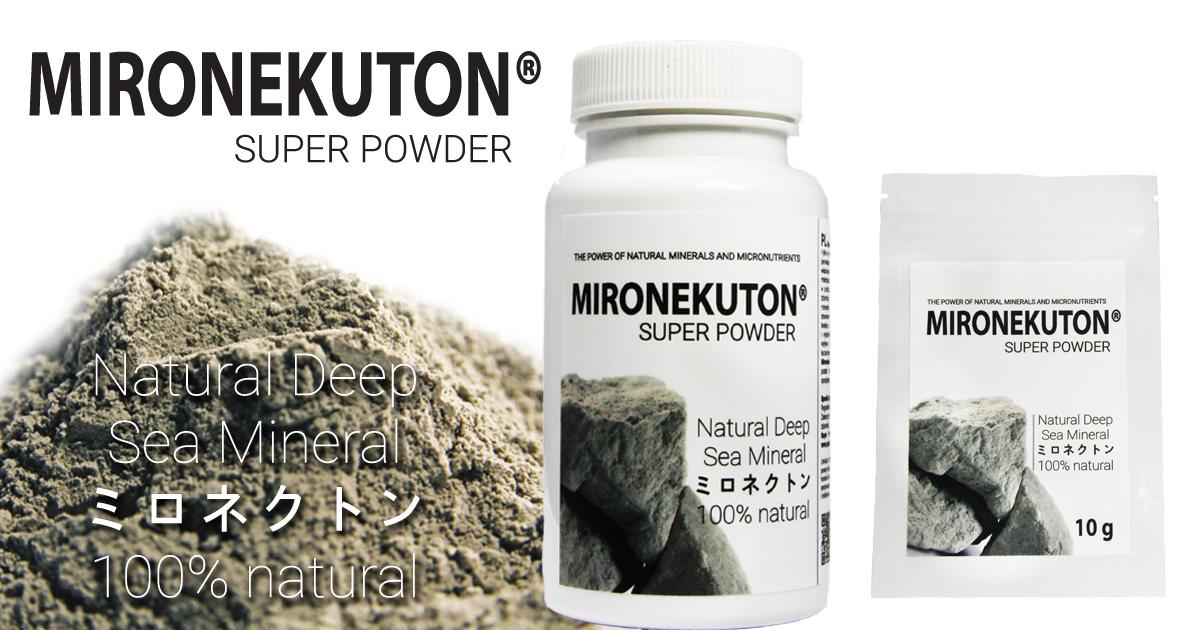 Mironekuton - Super powder